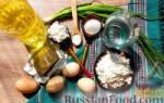 Пирожки с зеленым луком яйцом и рисом