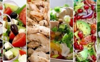 Рецепт полезного салата для празднования Нового года